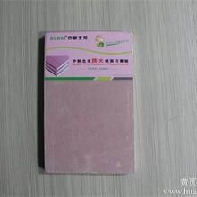 石膏板石膏板厂家中新北龙