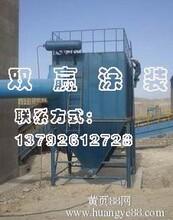 超值的废气除尘设备供应信息