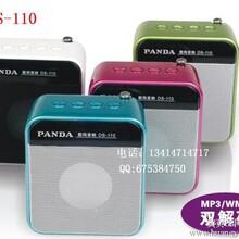熊猫DS-110数码音响U盘SD存储卡迷你音箱数码播放器熊猫DS110
