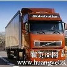 香港专线物流运输