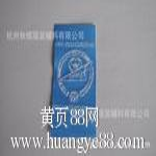 淳安杭州织唛印唛有品质的杭州织唛厂商特供
