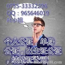 专业办理香港银行资信证明,律师公证,审计报告