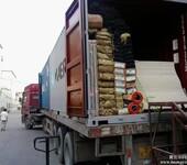 佛山国际货运代理提供到桑给巴尔海运服务佛山仓库乐从仓库