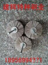 厂家批发红木地板抛光清洗毛刷毛刷辊图片