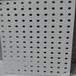 供应优质货架展示洞板多层防砂过滤抗变形多规格四道折弯货架板