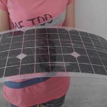 柔性弯曲太阳能组件18V36V150W