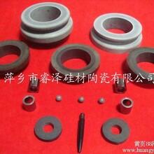 氮化硅陶瓷高压绝缘环护套