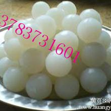 宏源振动多种型号橡胶球-硅胶球-耐磨耐高温