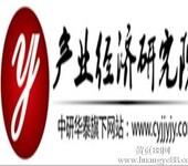 中国电动自行车电池市场深度调研及投资前景研究报告2014-2020年