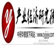 中国光纤连接器市场调研及投资价值研究报告2014-2019年图片