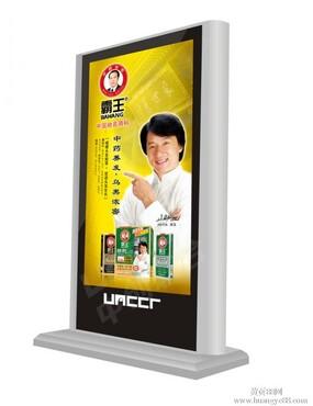 供应47寸超薄立式户外广告机 -红外屏广告机
