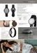 专注智能穿戴产品智能手表手机智能健康运动手环