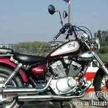 沈阳雅马哈XV125VIRAGO摩托车报价和图片大出清