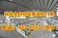 黑龙江全自动小型干豆腐机器多少钱一套