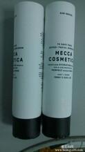 化妆品软管、三荣公司软管