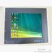 15寸工业级液晶显示器上架式工业显示器LED高亮度工控设备显示
