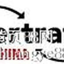 2016北京国际交通工程技术与设施展览会(