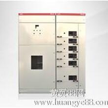 供应温州市地区性价比最高的配电柜柜体浙江配电柜外壳图片