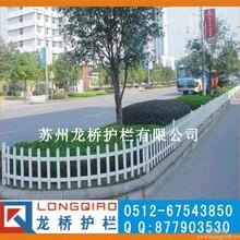 天门栅栏草坪绿化带天门花园栅栏龙桥专业生产
