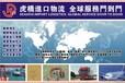 广州深圳进口钻床需要哪些清关资料钻床进口公司代理