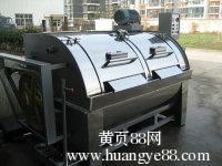 南宁市桂林市柳州市工业洗衣机采用进口轴密封元件西门子电器打造缔造知名品牌