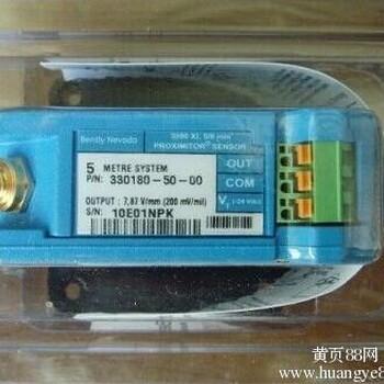 990-04-XX-01-CNMOD:147202-01本特利振動變送器