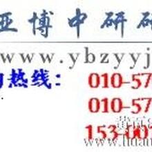 2014-2019年中国餐厨垃圾处理行业市场发展前景及投资预测分析报告