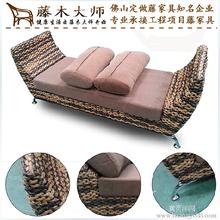 舒适懒人沙发定制时尚沙发组合价格便宜