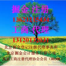 代办北京广播电视节目许可证影视制作