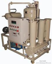 重庆艾希顿ZYA系列废变压器油再生高效脱水双级真空滤油机