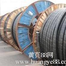 惠州博罗电线电缆回收