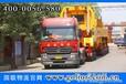 湖南设备运输公司机械设备运输装备齐全操作放心