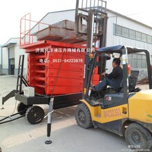 芜湖最好的移动剪叉式液压升降机厂家直供