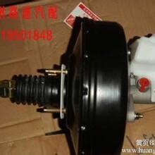 奥迪C6C5A6A8C3V6C4A6100200A4B6A4B7助力器真空助力泵大力鼓图片