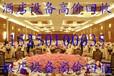 江阴酒店桌椅设备回收江阴宾馆家具电器回收江阴KTV音响回收