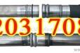 曲靖液压式声测管曲靖液压式声测管厂家曲靖液压式声测管价格