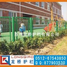 苏州护栏网苏州小区学校围墙护栏网龙桥专业订制