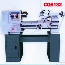 小型机床车床CQ6128