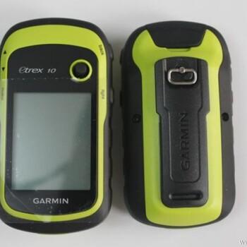 10 20手持GPS测亩仪 -GPS面积测亩