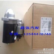 供应辉腾4.2启动马达.刹车盘.空调泵图片