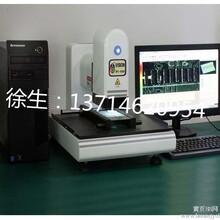 供应SMT行业美国3D锡膏测厚仪