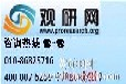 中国消防设备市场深度分析与产业前景预测报告2014-2019