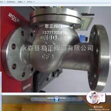 供应不锈钢球型止回阀HQ41X-16P球型止回阀生产厂家图片