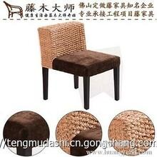 供应藤木大师藤椅藤餐椅电脑椅职员古典椅家用印尼休闲藤餐