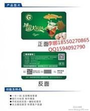 二维码防伪溯源标签卡券