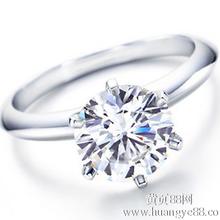 东莞哪里有钻石回收_AU750白金钻戒回收什么价_在线估价图片