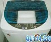 温州瓯北惠而浦洗衣机维修海尔洗衣机维修小天鹅洗衣机维修中心图片