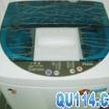 温州市区专业维修滚筒洗衣机、全自动洗衣机维修