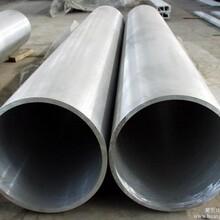 供应锦钦进出口公司口碑好的不锈钢钢管天津各种型号的不锈钢钢管