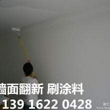 松江新桥二手房装修出租房/旧房翻新办公室刷涂料